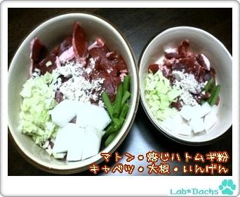 20091108sun/夕飯