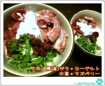 20091110(火)夕飯