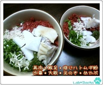 20091111(水)/夕飯