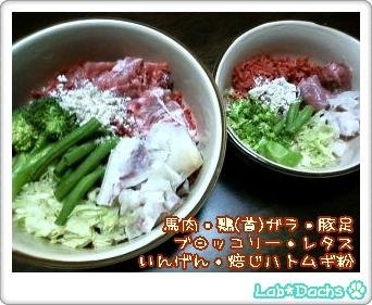 20091112thu/夕飯