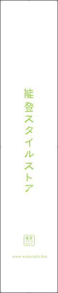 繧ケ繝医い證也ーセ_out_convert_20100929100913のコピー
