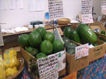 沖縄 野菜