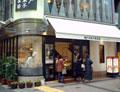 洋菓子店2