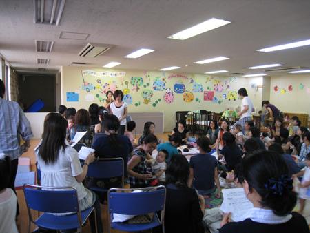 2008年8月講座03