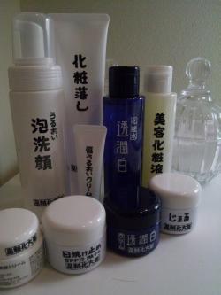 箸方化粧品