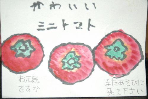 DSCitadakimono3.jpg