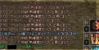 にーはお( ^ω^)