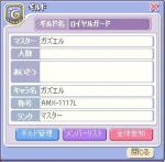 20050822062538.jpg