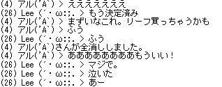 20050822110916.jpg