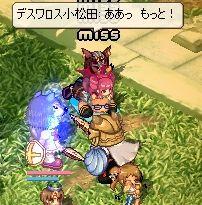 screenshot0101.jpg