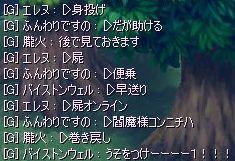 screenshot0103.jpg