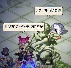 screenshot0109.jpg