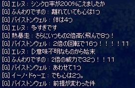 screenshot0110.jpg