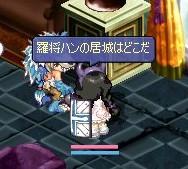 screenshot0113.jpg