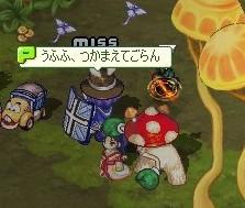 screenshot0175.jpg