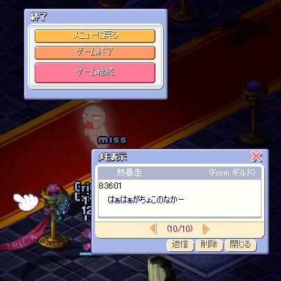 screenshot0188.jpg