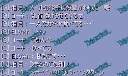 ;y=ー(゚д゚)・∵. ターン