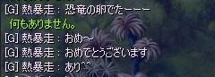 screenshot0308.jpg