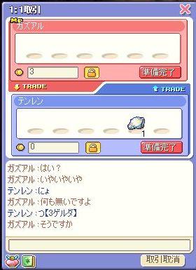 screenshot0893.jpg