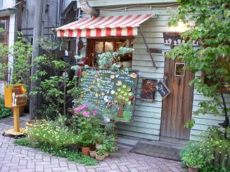 HATTIFNATT 高円寺のおうち(外観)
