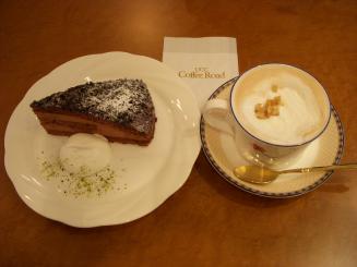 コーヒーロード(チョコケーキ・カフェウォルナット)