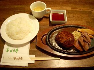 ぶどう亭(ハンバーグ&ステーキ)