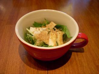 Taberna Esquina(山イモと水菜のサラダ)