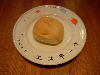 Taberna Esquina(パン)