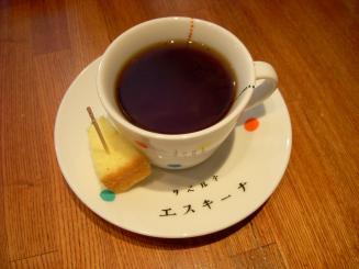 Taberna Esquina(ホットコーヒー)