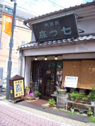七つ森(外観)