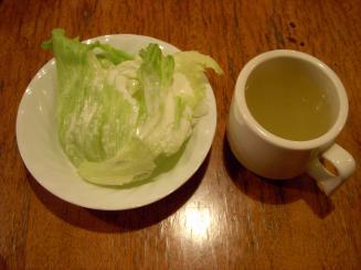 七つ森(サラダ・スープ)