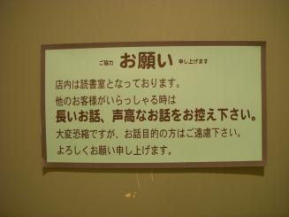 R座読書館(入り口2)