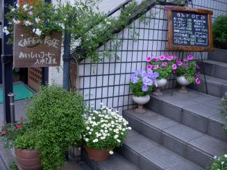 Cafe de Rose(外観)