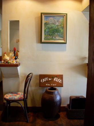 Cafe de Rose(店内1)