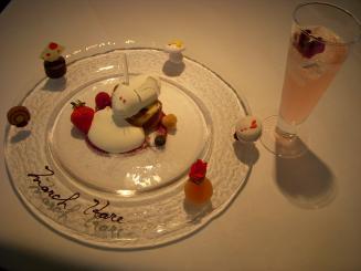 レストラン パトリー(三月ウサギのお茶会・スミレ咲く春風ソーダ水)