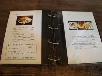 cafeNEST(メニュー2)