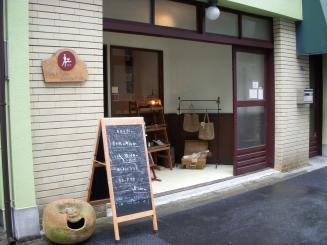 cafe紅(外観)