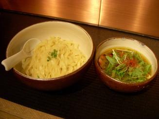 麺屋 宗(柚子紫¥800)