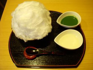 しもきた茶苑大山(無糖抹茶¥1000)