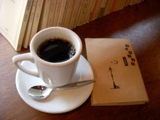 月と六ペンス(ホットコーヒー¥450)