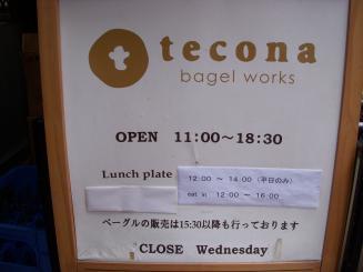 tecona bagelworks(看板)