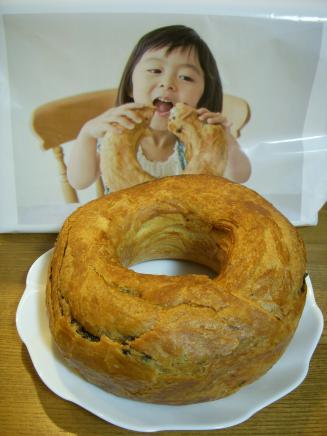 Heart Bread ANTIQUE 銀座本店(天使のチョコリングM¥500)