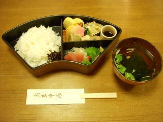 鮨三中西(扇弁当¥700)
