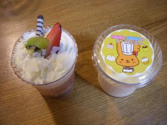 モココ&チココのケーキ屋さん(桃のジュレ・プリン)