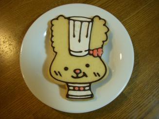 モココ&チココのケーキ屋さん(モココのクッキー)