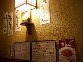 牛たん 麦とろ ねぎし 歌舞伎町店(店内)