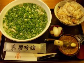 夢吟坊(夢塩ごまねぎうどんセット¥1070)