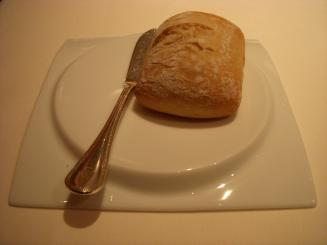 Maison Paul Bocuse(MENU BOURGEOIS¥12600(パン))