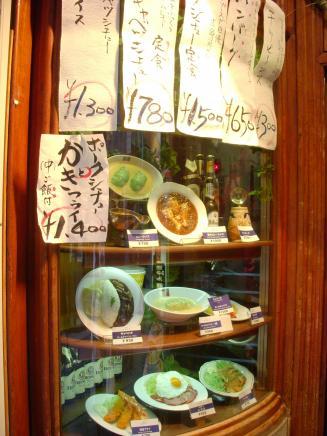洋食屋 新宿アカシア(ショーケース)