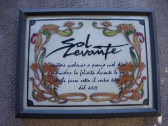Sol Levante(看板1)